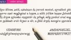 eskuvoi-meghivo-betutipusok_Page_57