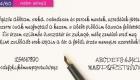 eskuvoi-meghivo-betutipusok_Page_60